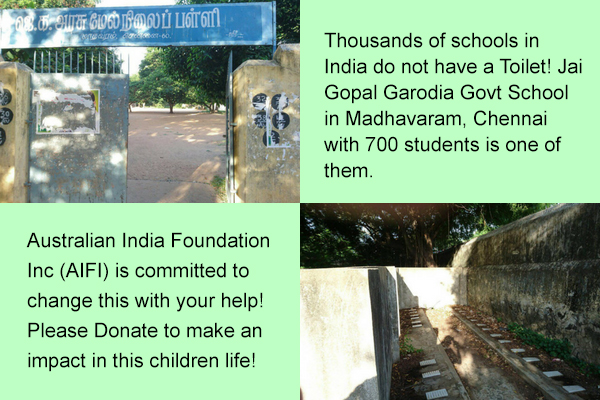 Toilets and drinking water for schools